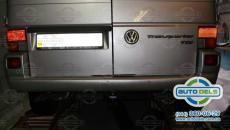 Фаркоп для Volkswagen T4