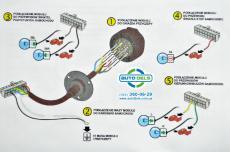 схема подключения модуля фаркопа mp2-d1 электронный блок управления