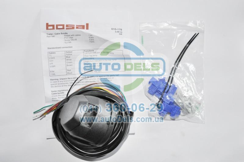 Электрокомплект для фаркопа BOSAL  010-178
