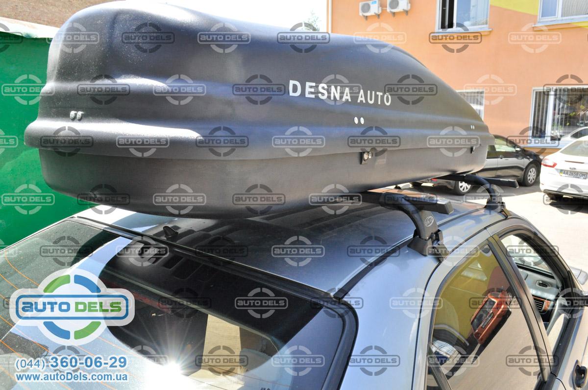 Автобоксы  купить автобоксы на крышу автомобиля  Terradrive